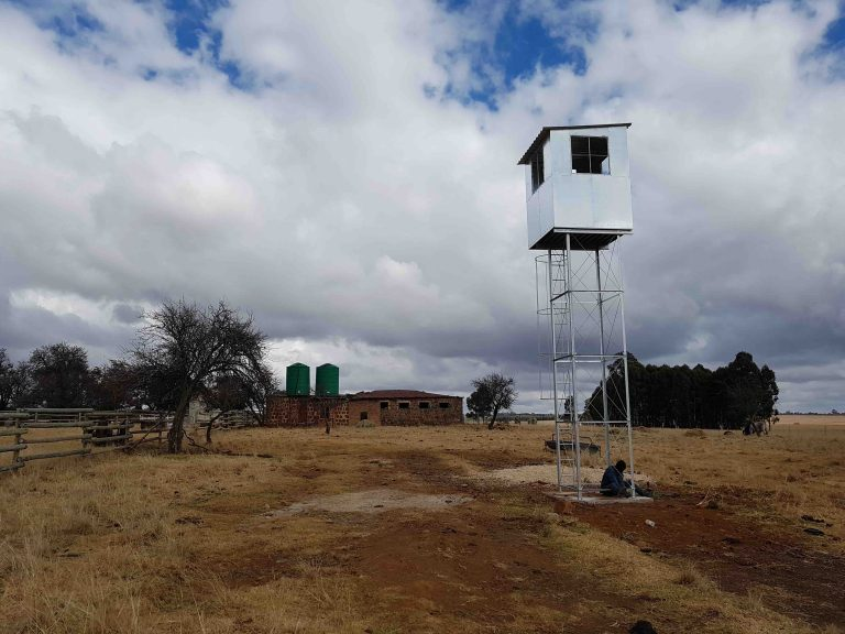 GUARD TOWERS